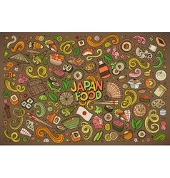 cartoon set of Japan food objects vector image