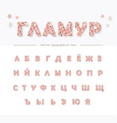 Cyrillic glitter pink font glamour alphabet vector