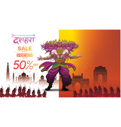 Dussehra mega sale with special discount offers vector