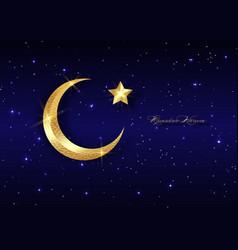 ramadan kareem 2021 card gold half moon vector image