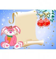 new rabbit vector image vector image