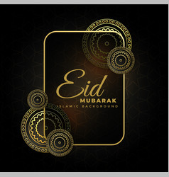 Golden decorative eid mubarak dark greeting vector