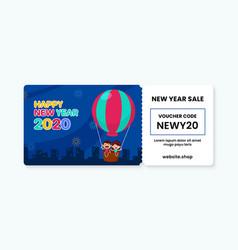 Happy new year 2020 for kids voucher gift vector