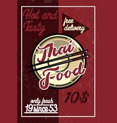 color vintage thai food banner vector image vector image