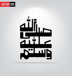 Durood shareef vector