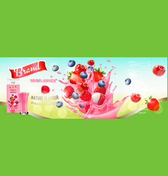 fresh juice with berries and splashing liquid vector image