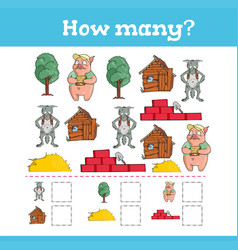 how many are there education games with three vector image