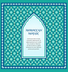 Moroccan mosaic frame vector