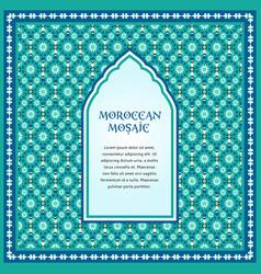 moroccan mosaic frame vector image