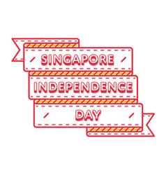 singapore independence day greeting emblem vector image