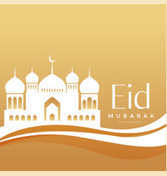 Elegant eid festival mosque background vector