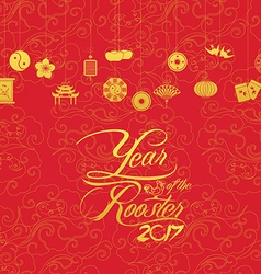 Oriental Happy Chinese New Year 2017 Year of vector
