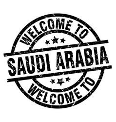 Welcome to saudi arabia black stamp vector