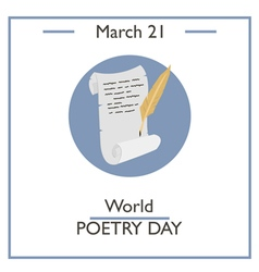 World poetry day vector
