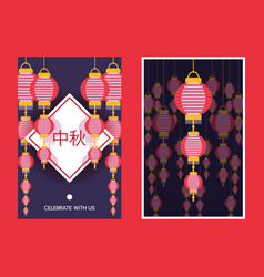chinese lantern pattern traditional red vector image