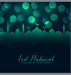 Islamic eid mubarak mosque bokeh greeting design vector