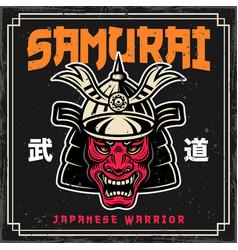 japanese samurai mask in helmet colorful vector image