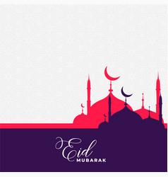 Creative eid mubarak festival greeting vector