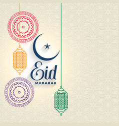 Eid mubarak festival decorative greeting vector