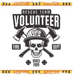 Fireman skull in helmet retro style emblem vector