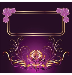 ornament and elegant vector image