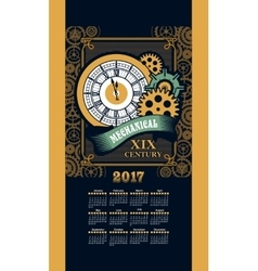 Calendar 2017 steam punk vector image