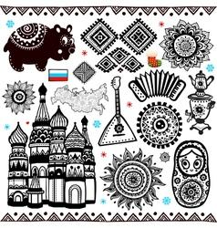 Set of russian folcloric symbols vector
