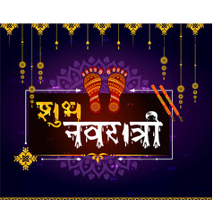 Shubh navratri banner background vector