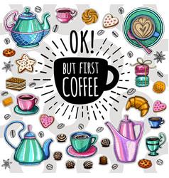 Coffee trendy set vector