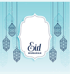 Decorative eid mubarak greeting with text space vector