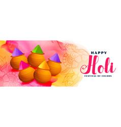 Stylish happy holi festival watercolor banner vector