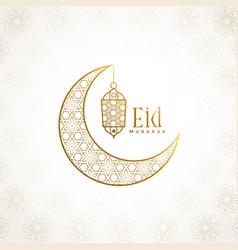 Eid mubarak moon and lamp decoration background vector