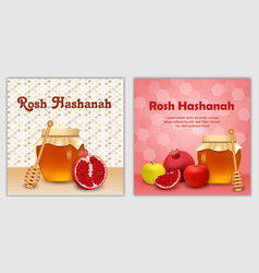 rosh hashanah banner concept set realistic style vector image