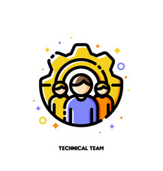 technical support or project development team icon vector image