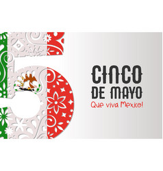 cinco de mayo papercut card for mexican holiday vector image
