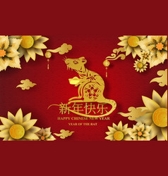happy chinese new year translation rat vector image