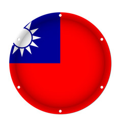Round metallic flag of taiwan with screw holes vector