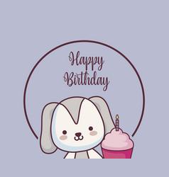 Cute doggy happy birthday card vector