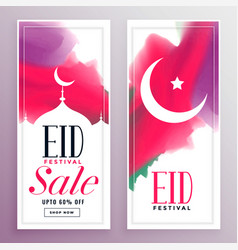 Eid mubarak sale banner in watercolor style vector