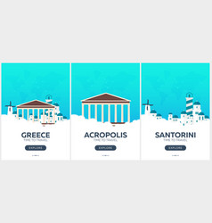 greece time to travel set of travel posters vector image