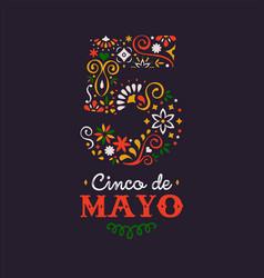 happy cinco de mayo card mexican 5 may art vector image