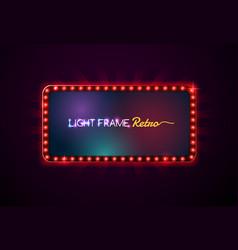 light frame vector image vector image