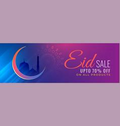 colorful eid mubarak sale banner design vector image