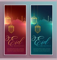 Creative eid festival banner design vector