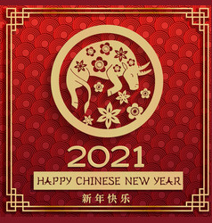 happy chinese new year 2021 with bull in golden vector image