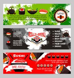 Japanese restaurant sushi menu banners set vector