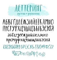 Russian and Ukrainian letters set vector image