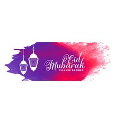 eid mubarak watercolor banner design vector image