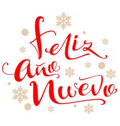 Feliz ano nuevo text translation from spanish vector