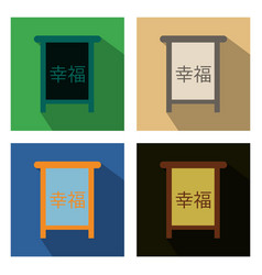 Set of of a desk with chinese writing chinese vector